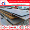 Hot Rolled SMA490aw/SMA490bw Corten Steel Plate