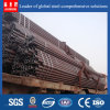 50*8mm Seamless Steel Pipe