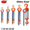 Hsz Type Manual Chain Block Hoists