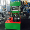 Interbrick Rubber Mat Vulcanizing Machine
