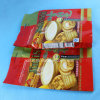 Printed Food Packaging Plastic Aluminum Compound Food Bags