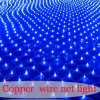 1.5X1.5m 120LEDs Christmas Net Light