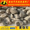 Maifan Mineral Stones Used in Improving Soil/Beer/Cosmetic