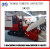 Yanmar Combine Harvester Aw82g