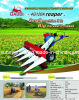 Mini Walking Rice & Wheat Swather (4G120)