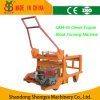 Small Capacity! Diesel Engine Mobile Concrete Block Forming Machine