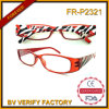 Fashion Folding Reading Glasses with Case Fr-P2321
