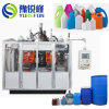 Automatic HDPE Plastic Bottle Extrusion Blow Molding Blowing Mold Moulding Making Machine
