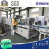 Vertical Powder, Liquid and Granule Packing Machine