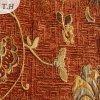 Jacquad Chenille Sofa Cover Fabric
