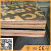 15 mm Black Film Faced Plywood for Construction