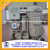 1.0 M3/H Oily Water Separator for Ship or Offshore Platform