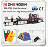 Non Woven Promotion Bag Making Machine Price (ZXL-A700)