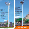 15m Sports Stadium High Mast Lighting Pole with Artificial Ladder