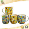 2017 Popular New Born China Milk Mug with Flower Travel Mug in Factory Produce
