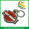 Custom Branded Promotional Cheap Soft PVC Key Chain