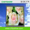 Chipshow Ak8s Full Color Outdoor LED Display for Advertising