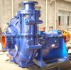 Horizontal Centrifugal Slurry Pump (ZTGM)