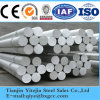 Aluminum Bar 7075, High Quality Aluminum Bar in China