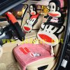 Cartoon Car Seat Cushion (JSD-P0097)