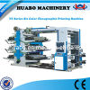 Plastic Cover Printing Machine