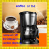 Semi-Automatic American Style Home Coffee Machine