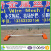 2.1m High Hot Dipped Galvanized Temporary Fence with Plastic Feet for Au