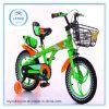 "The New 12""/16"" Kids Bicycle Children Bike"
