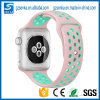 2017 New Sport Silicone Band for 38mmapple Iwatch