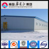 High Anti-Seismic Light Steel Structure Workshop (SSW-101)