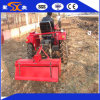 Middle Gear Box Tillage Machine Rotavator with Beautiful Appearence