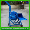 Chaff Cutter for Animals Feed Machine
