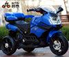 Baby Electric Motorcycle/ Kid Motor Bike
