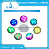 AC12V RGB DMX LED Pool Light Underwater Swimming Pool Lamp