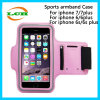 Outdoors Running Sports Armband Case for iPhone 7