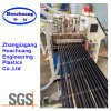 PA66 Nylon Strip Extrusion Machine