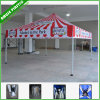 Portable Pop up Shade Tent 10 X 10 Canopy for Beach