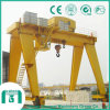 Construction Equipment 75t Double Girder Ganty Crane
