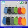 RFID Em4100 ABS Key FOB for Access Control System