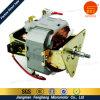 Mixer Grinder Winding Motor
