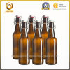 Glass Material and Beverage Industrial Use 500ml Swing Top Glass Bottles (898)