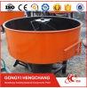 2017 Hot Sale Ore/Sawdust /Coal Powder/ Wheel Mixer