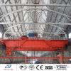 Double Beam Foundry Overhead Crane