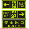 Customized Aluminum Acrylic LED Light Directional Signages Traffic Signs