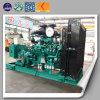 Hot Sale! ! ! 500kVA Genset Made with Cummins Engine