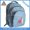 Top Quality Polyester Girls Double Shoulder Student Backpack School Bag