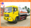 Dongfeng 4*2 Volume 9000L Fuel Tank Truck