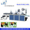 Plastic Coffee Cup Lid Thermoforming Machine