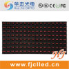 P16 Outdoor Waterproof Single Color LED Display Module