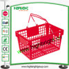 Supermarket Double Metal Handle Plastic Basket